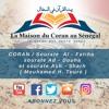 CORAN / Sourate  Al - Fatiha , sourate Ad - Douha et sourate Ash - Sharh ( Mouhamed H. Touré )