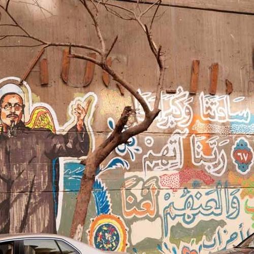 Download أهاجر وأسيبِك لمين؟ : محمد عباس