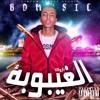 Hassan Bazoka - الغيبوبة (Ft Diablo db)