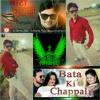 Bata Ki Chappal (Haryanvi) - DJ Remix 2016 - DJAashiq Ajay [www.djaashiq.in]