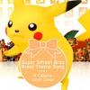 【Takara】 Super Smash Bros. Brawl Theme Song (A Capella ver.) 【Vocal Cover】