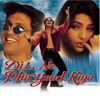 Dil Ne Phir Yaad Kiya Remixxx- DjVEE