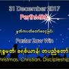 Christmas Christian Discipleship 5