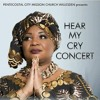 Hear My Cry Oh Lord - Marvia Providence|| 🕎 [Download||Repost|| Follow||Comment]