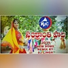 SANKRANTHI  2018 MANGLI MICTV NEW SONG REMIX BY DJ LINGA - 9000287121
