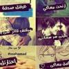 Download اول كل حاجه عمرو دياب مكس ابو مانو Mp3