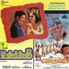 Mahanadi Songs in WAV Lossless Quality - www.tamilhdaudio.com