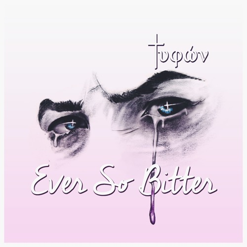 Ever So Bitter