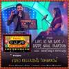 Layi Vi Na Gayi/Sadde Naal Yaariyan - T-Series Mixtape Punjabi - Jashan Singh & Shipra Goyal