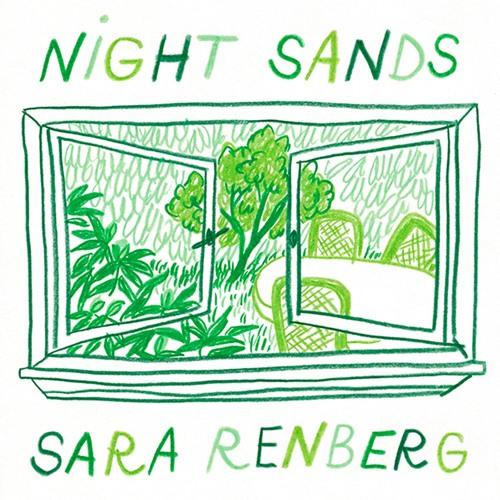 Sara Renberg- Roger Miller Baby