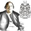 Ya Hayyu Ya Qayyum - Nusrat Fateh Ali Khan