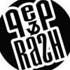 Pep Rash X Bassjackers - ID_(poppin)cut 2018 id mp3
