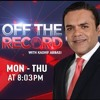 Off The Record 9th January 2018