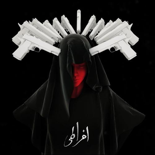 Fadaei - Efrati [Prod. by Mahdyar]