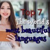 Top 7 The Worlds Most Beautiful Languages
