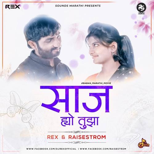baban marathi movies song download