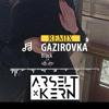 Black - Газировка (ARSELT KERN Remix)