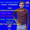 Bhola nahi Mane re - Vipin Kumar, Hinauti