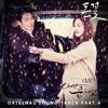 효린 (Hyolyn) - 스쳐간 꿈처럼 (Dreamy Love) [Money Flower - 돈꽃 OST Part.4]
