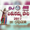 Dj NS Mic Tv Bathukamma Dj NareSh NS