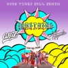 Download Griz & Big Gigantic - Good Times Roll (Something Something Remix) Mp3