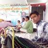 Non Stop Dj Aniket Mix 2018 Sohagpur 7828644517 Mp3