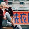 [Free] Chinese Type Trap Beat | Rap Instrumental ''Shanghai''