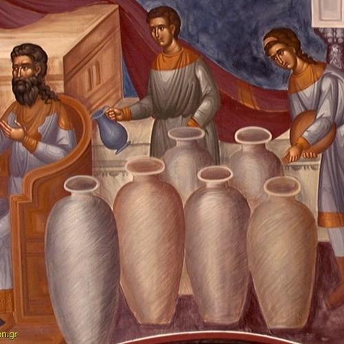 2. So nach Erscheinung: Die Hochzeit zu Kana