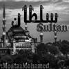 Sad Turkish Rap Beat InstrumentaL ►سلطان .Sultan◄ - Prod by MoatazMohamed
