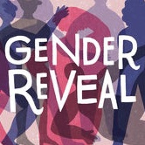 Introducing: Gender Reveal