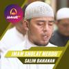 Salim Bahanan   Imam Sholat   Surat Al Fatihah & Surat At Tin - Al Kafirun - An Nas