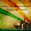 YE DESH HAI VEER JAWANO KA RIMIX DJ SHANU KATNI M.P