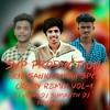 13 Jai Sri Ram Raju Bailelinadu Bansilalpet Manoj Anna Song Remix Dj Prudhvi Dj Vinay N Dj Sumanth Mp3