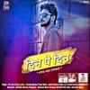 Bhojpuri 2018 Din Pe Din Mp3