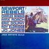 Jazz Artists Guild - Tain't Nobody's Bizness If I Do(Vinyl)