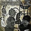 How Do I Change It By #Hades FT Ghost Da Don