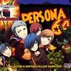 Persona 3 vs DK64 - DK Rap X Iwatodai Dorm