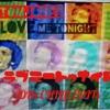 Tom Jones -Love Me Tonight  DHs CHILD EDITs 2018