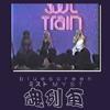 ✦ Soul's (train) on Fire ✦