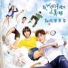 我多喜歡你, 你會知道 (A Love So Beautiful OST) - cover *incomplete*