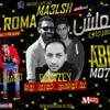 Download مهرجان معلش غناء محمد فوزي وروما و ابو محي توزيع ليلة الزعيم بوووووم Mp3