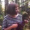 Placebo - Meds (ukulele Cover)