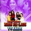 May Khiladi Tu Anadi - [Remix] - Dj Sd