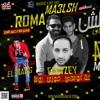 Download مهرجان معلش غناء محمد فوزي وروما و ابو محي توزيع ل.mp3 Mp3
