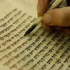 2.  Vayishlach, Genesis 32 25 - 27