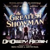 Video Zac Efron x Zendaya - Rewrite The Stars [Dr0wzy Remix] download in MP3, 3GP, MP4, WEBM, AVI, FLV January 2017