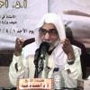 مصطلحات علوم الحديث - (1) - أهمية دراسة مصطلحات علم الحديث - د.أحمد معبد