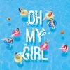 Oh My Girl - Listen To My Word