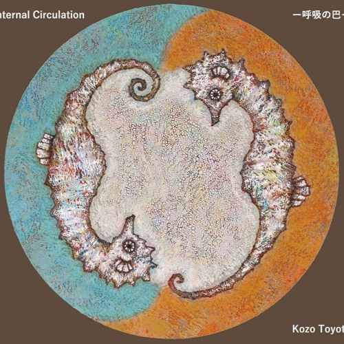 Internal Circulation ー呼吸の巴ー