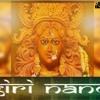 Aigiri Nandini Rock Version Remix Dj Navaroop Mp3 Mp3